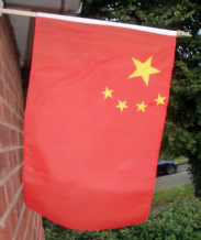 HAND WAVING FLAG - China